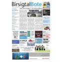 Abo: Birsigtal-Bote (Bibo)