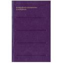 Evangelisch-reformiertes Gesangbuch: Normalausgabe